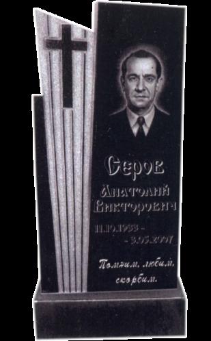 Модель ГП-132