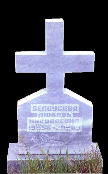 Модель МП-327